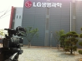 Outside the LG Life Facility - Seoul, Korea.jpg